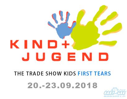 2018 Babygee Kind + Jugend Trade Show