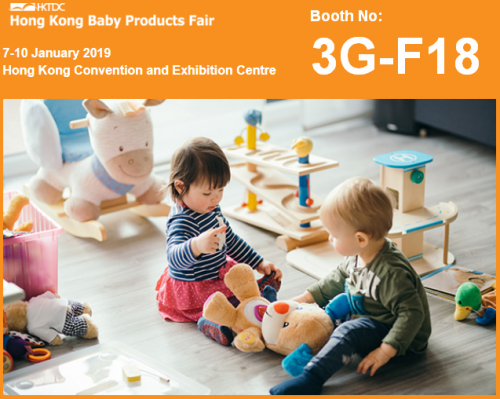 2019 Hong Kong Baby Products Fair