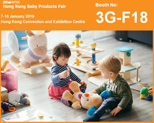 2019 Hong Kong Baby Products Fair
